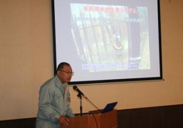 路網部会 未利用木材報告会の写真