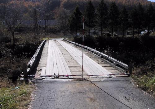 橋梁修繕工事前の状況の写真