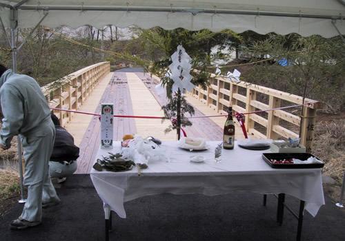 橋梁修繕工事完成後の写真
