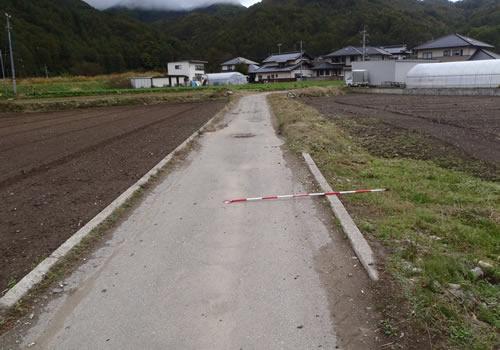 改良工事前の状況の写真